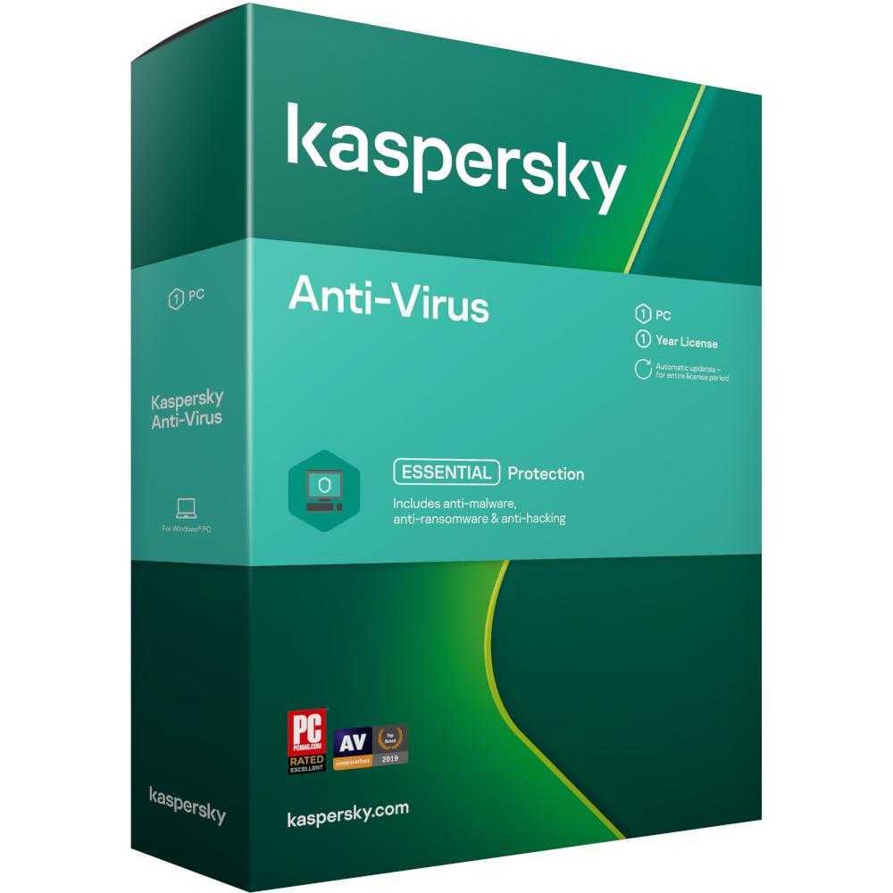 Kaspersky Antivirus, 2020, 1 an, 1 utilizator