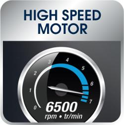 Motor de mare viteza
