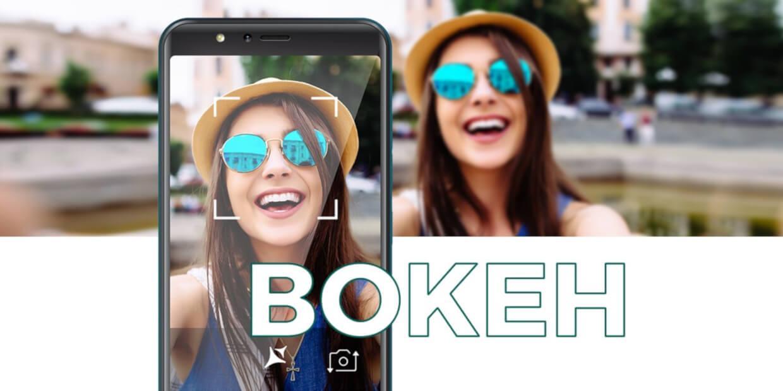 Selfie cu Efect Bokeh