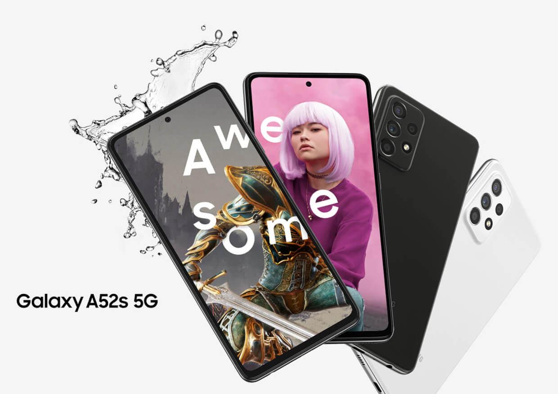 Telefon mobil Samsung Galaxy A52s 5G