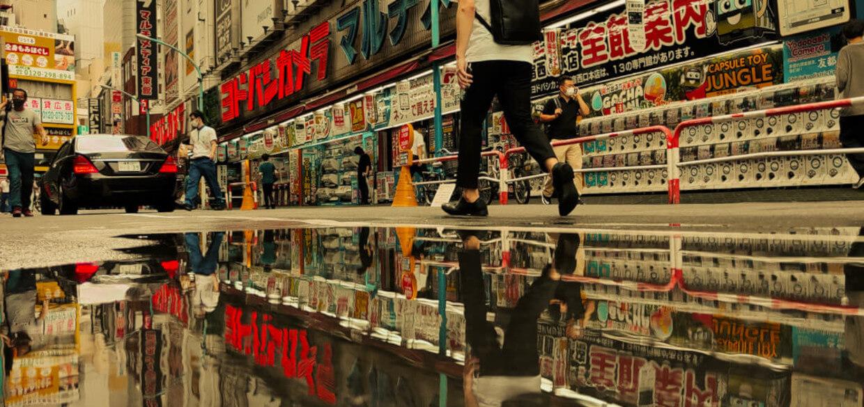 Filtre de fotografie realme Street